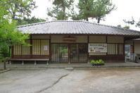 名古屋城 御深井丸展示館 - レトロな建物を訪ねて