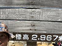 甲斐駒ケ岳180722暑くてバテバテ… - 週末は山にいます