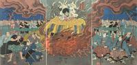 太田記念美術館 江戸の悪 PartII に石川五右衛門の釜茹でを眺めにいったらヴィランの冷気にあてられた - 鴎庵