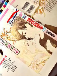 桜紅茶13巻色校正とか、電子コミックスについてとか - 山田南平Blog