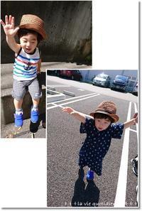 王子1歳10ヶ月の記録☆1歳過ぎたらシャンプーなのね! - 素敵な日々ログ+ la vie quotidienne +