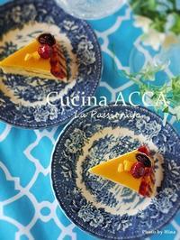 盛夏のトロピカルムース、La Passionata - Cucina ACCA