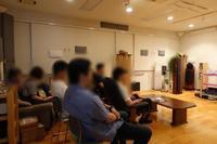 LINN&フューレン試聴会 - クリアーサウンドイマイ富山店blog
