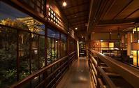 THE SODOH HIGASHIYAMA KYOTO でディナー - mayumin blog 2