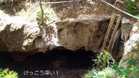 南部クタエリアコウモリさんの洞窟、、、しかし - ママハナのロンボク日記 Dua