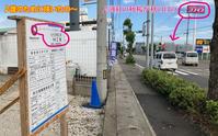 伊藤咲子と山口百恵 - BLOG  ホージャな人々(編集部編)