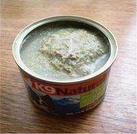 K9ナチュラル・ラムグリーントライプ缶 - SUPER DOGS blog
