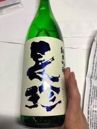 「純米吟醸ブルーラベル」&「純米酒 REDラベル」レッテル張りなど - 日本酒biyori