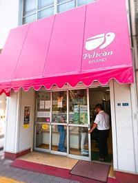 ペリカンのパンと俺のベーカリー - 今日も食べようキムチっ子クラブ(料理研究家 結城奈佳の韓国料理教室)