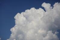 夏の雲 - i feel fine