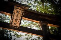 御朱印・穂高神社【信州安曇野】  - ろーりんぐ ☆ らいふ