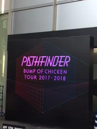 BUMP OF CHICKEN TOUR 2017-2018 PATHFINDER - 食べられないケーキ屋さん Sango-Papa