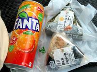 鮭と青菜の混ぜ飯&ツナマヨおにぎり+ファンタオレンジ - Lucky★Dip666-Ⅲ