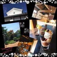☆コーヒーゼリー☆ - のんびりamiの日記