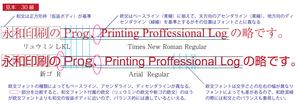 和欧混色の見た目 印刷のいろは17 - 永和印刷のブログ e-blog