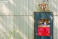2018/7/23写真展初日のあれこれ - 「三澤家は今・・・」