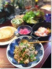 アジアンリゾートなお料理教室♡ - うひひなまいにち