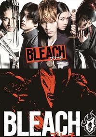 BLEACH - 映画に夢中