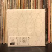 Album :「球体」by 三浦大知 2018 - Jazz Maffia BLOG