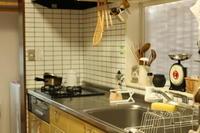 お台所のシンク側の様子 - キラキラのある日々
