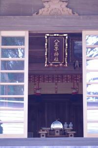 神社巡り『御朱印』八王子神社 - (鳥撮)ハタ坊:PENTAX k-3、k-5で撮った写真を載せていきますので、ヨロシクですm(_ _)m
