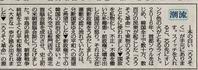 韓国で前政権を倒した「ろうそく革命」 - ながいきむら議員のつぶやき(日本共産党長生村議員団ブログ)