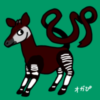 ひらがなへなちょこオガぴできました - 動物キャラクターのブログ へなちょこSTUDIO