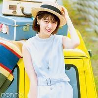 夏休みをおしゃれに過ごす…♡#西野七瀬#ジャンスカ - *Ray(レイ) 系ほなみのブログ*