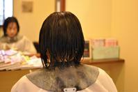 涼やか〜スッキリ スタイルチェンジ - 観音寺市 美容室 accha