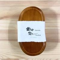 文月のお弁当・・・♪ - 手づくりひとてまの会『文京区 初心者さん向け洋裁教室』