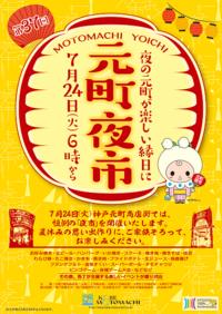 《50% OFF》 SUNNY SPORTS Combo SS Pocket Crew - 【Tapir Diary】神戸のセレクトショップ『タピア』のブログです