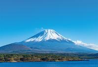 """""""登山と、Mt.富士巻は、関係ない"""" との、コメント。 - レミオロメン・藤巻亮太に """"春よ来い"""""""
