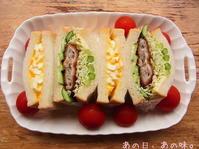 【ふたり弁】サンドイッチ2種。こなちゃんの主張。 - あの日、あの味。