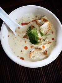 体を温める・シェントウジャン(台湾風豆乳スープ) - Kitchen diary