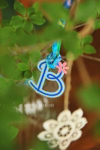 B.B記念日♪ - FUNKY'S BLUE SKY