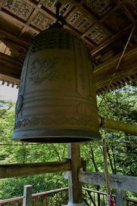 7月24日 黒瀧山不動寺 戦艦陸奥の羅針盤 - 光画日記