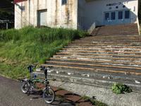 【BROMPTON】ニセコ練習⑤ 〜カンフタボーなグリップで〜 - 札幌の趣味人KAZ ビボーログ(備忘録)