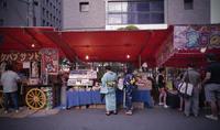 祇園祭 - Fast Color