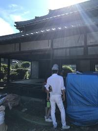 香川プロジェクト 2 - Ki-Style Log