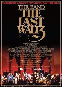 本日8/19(日)の上映作品は、『ラスト・ワルツ』です! - 「星空の映画祭」公式ブログ