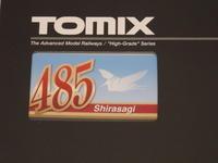 Tomix ♯98639 485系(しらさぎ)Aセット - Sirokamo-Industry