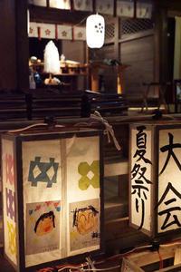 行灯祭り - YAJIS OFFICE BLOG