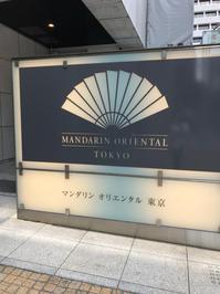 ご褒美ビュッフェLUNCH@マンダリンオリエンタル東京 - Sunshine Places☆葛飾  ヨーガ、産後マレー式ボディトリートメントやミュージック・ケアなどの日々