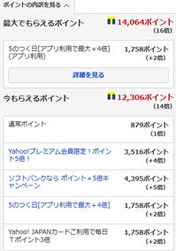 ドコモP20Pro HW-01K新品白ロム YJカードがあれば最大実質70,400円 - 白ロム転売法