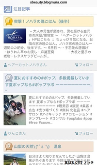 またもブログランキング 1位 - 金沢市 床屋/理容室「ヘアーカット ノハラ ブログ」 〜メンズカットはオシャレな当店で〜