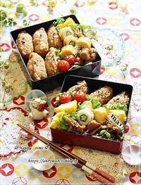 お稲荷さんでおばんざい弁当と今日のおうちごはん♪ - ☆Happy time☆