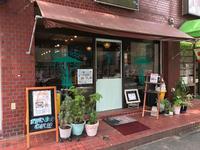 懐かしの味!炒り玉子とほうれん草のカレー - 麹町行政法務事務所