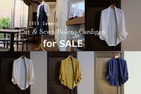 """2018 Summer Style New for Sale!... 7/25wed"" - SHOP ◆ The Spiralという館~カフェとインポート雑貨のある次世代型セレクトショップ~"