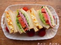 【ふたり弁】サンドイッチ2種。今朝の、冥王星。 - あの日、あの味。