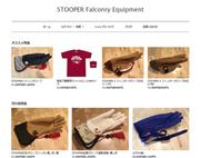 STOOPER new website !! - 新米ファルコナー(鷹匠)の随想録